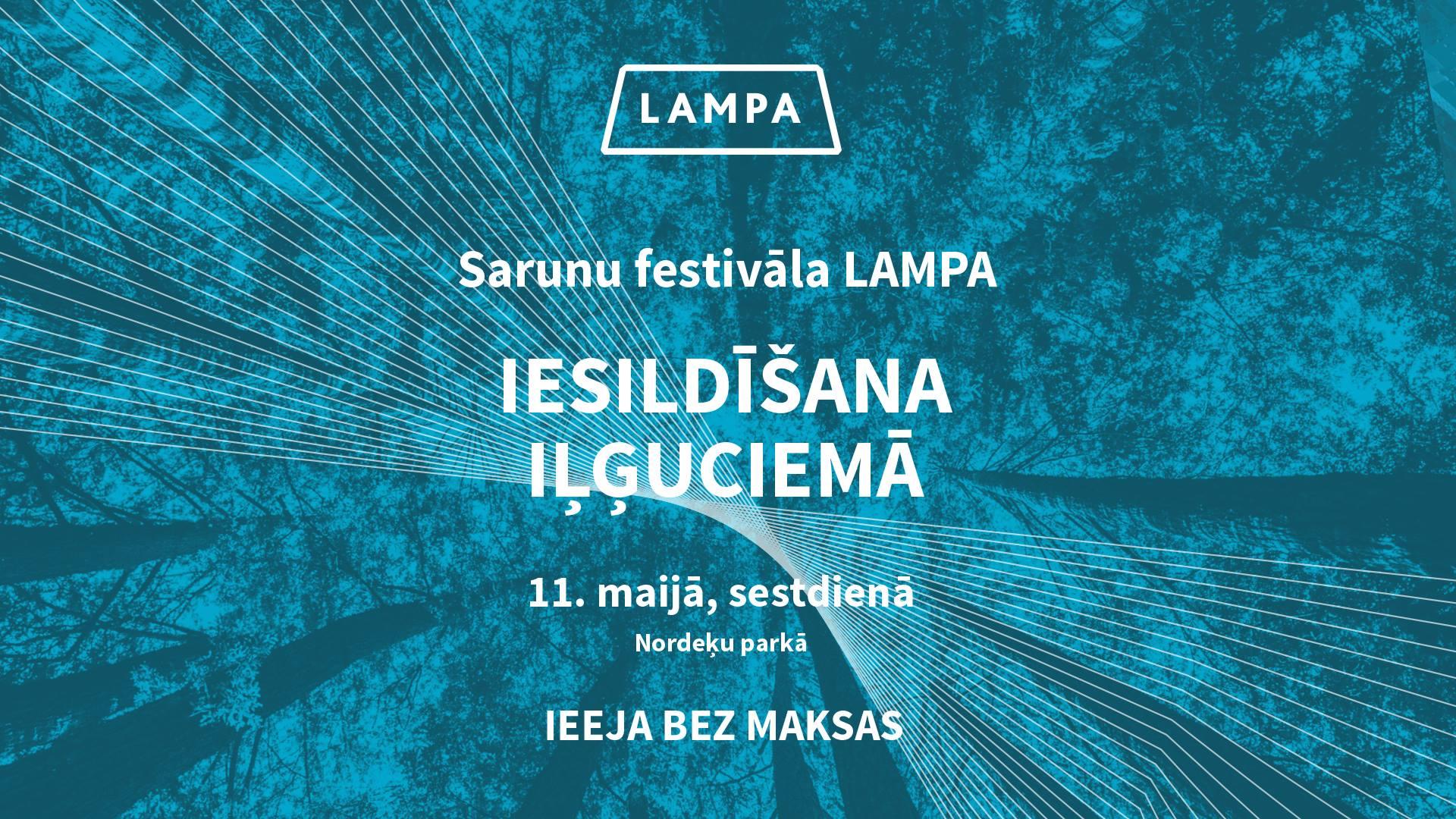 Festivāla Lampa plakāts