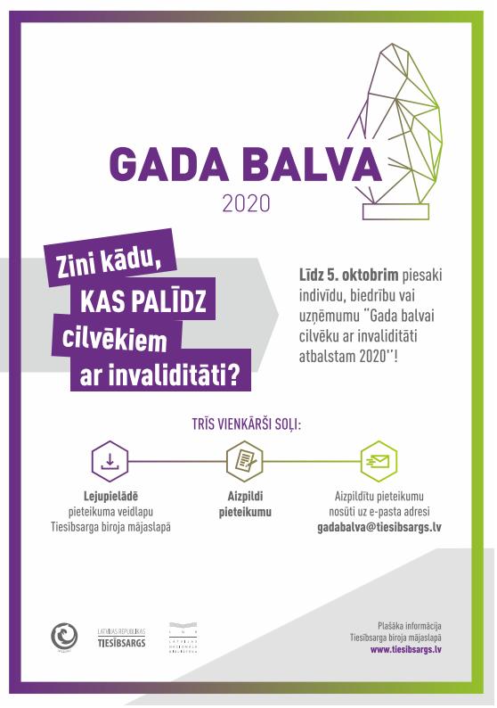 Gada balva 2020