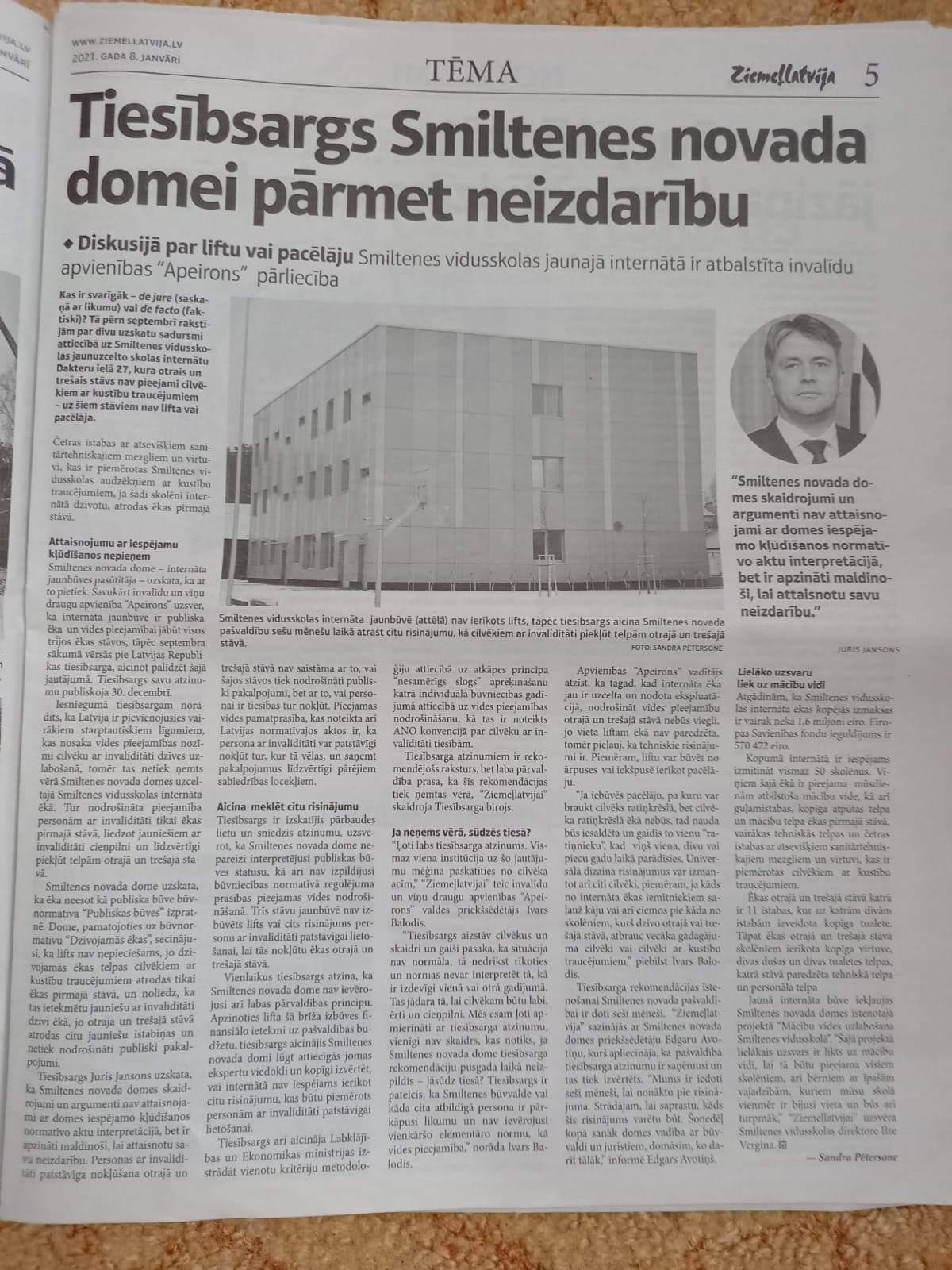 Raksts Avīzē