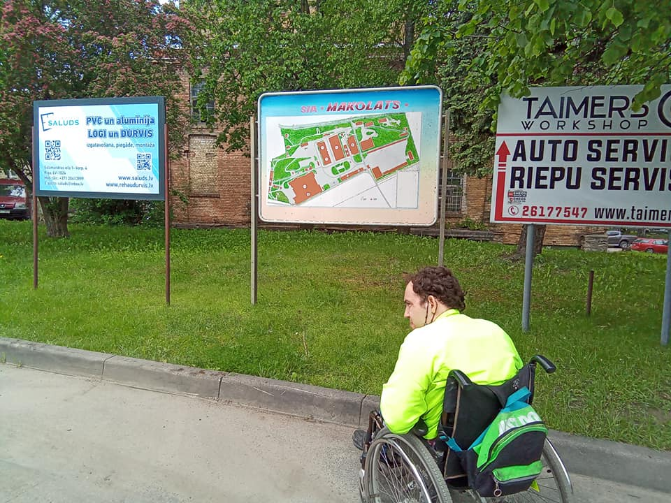 Rīgas audums